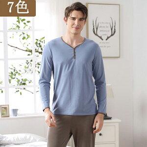 綿100% 春・秋 長袖メンズパジャマ 柔らかく軽い薄手の快適Tシャツパジャマ上下セット グレー/ネイビー/チャコール L/LL/XL/XXL/XXXL