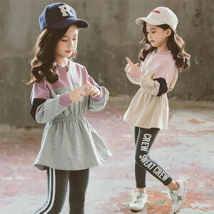 2色!韓国子供服 上下セット スウェット2点セットアップ トレーニングウェア長袖 長ズボン ャツ 女の子 スポーツウェア キッズ 子供服 春秋新作 ファッション 可愛い