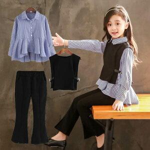 韓国子供服 3点セット 春秋 ベスト+ストライプ シャツ+ズボン 長袖 長ズボン コットン 切り替え セットアップ ゆったり リゾート 女の子 キッズ フォーマル こども 可愛い