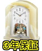 レビュー シチズン リズム時計工業 置き時計 グリーン グリーオニックス クイーン エリザベス