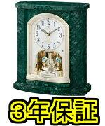 レビュー リズム時計工業 置き時計 アイボリー クイーン エリザベス