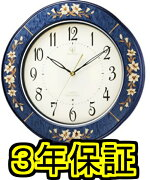 レビュー シチズン 掛け時計
