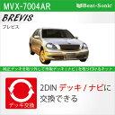 【ブレビス】ビートソニック MVX-7004ARナビ取付キットトヨ...