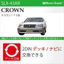 ビートソニック SLX-43ARオーディオ ナビ交換キットクラウン170系beatsonic