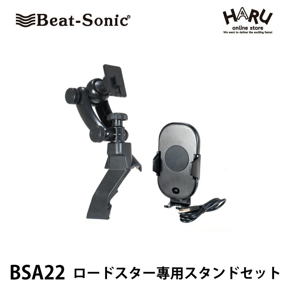 スマホ・タブレット・携帯電話用品, 車載用ホルダー・スタンド  BSA22 Qi MTAT