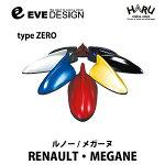 メガーヌデザインアンテナtypeZERO/RENAULT