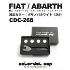イブデザインカラードットキャップCDC-268