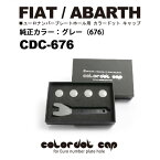 イブデザインカラードットキャップCDC-676