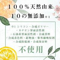《25%OFF》100%天然由来ノンシリコンシャンプーharu黒髪スカルプ・プロ3本セット