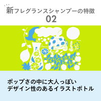 【在庫限り】100%天然由来シャンプーの新フレグランスkurokamiスカルプ(サングリア)