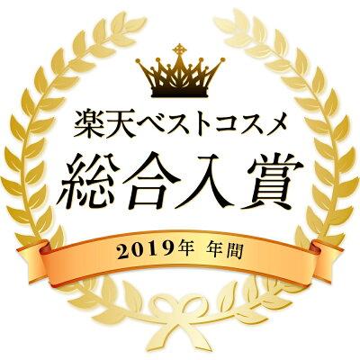 【19%OFF】《楽天ランキング第1位》シャンプー haru 100%天然由来 ノンシリコン kurokamiスカルプ3本セット 画像2