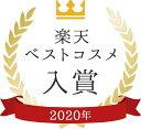 【19%OFF】《楽天ランキング第1位》シャンプー haru 100%天然由来 ノンシリコン kurokamiスカルプ3本セット 2