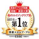 《25%OFF》100%天然由来ノンシリコンシャンプーharu 黒髪スカルプ・プロ3本セット