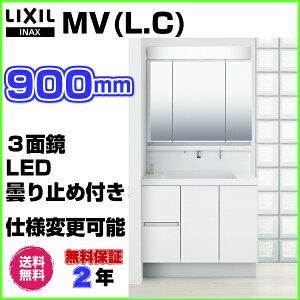 LIXIL リクシル 洗面化粧台 MV...