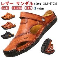 https://image.rakuten.co.jp/haruto2010/cabinet/07694469/shoe01/bill2.jpg