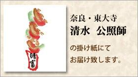 【デコポン15玉】お歳暮/贈り物/ギフト