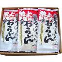 【るみばあちゃんのおうどん3食入り×20袋(60食入り)】うどん/贈り物/ギフト 2