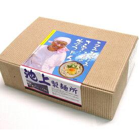 【テレビ・雑誌で大人気】るみばあちゃんのおうどん BOX 6食つゆ付【行列の出来る店】