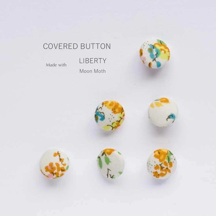 《直径10ミリ》リバティ ムーン・モス(オレンジ系)(濃紺系) 仕立て 包みボタン(くるみボタン, つつみボタン)お手持ちワンピース、チュニック、ブラウス等のボタンお取替え、おしゃれのアクセントに♪