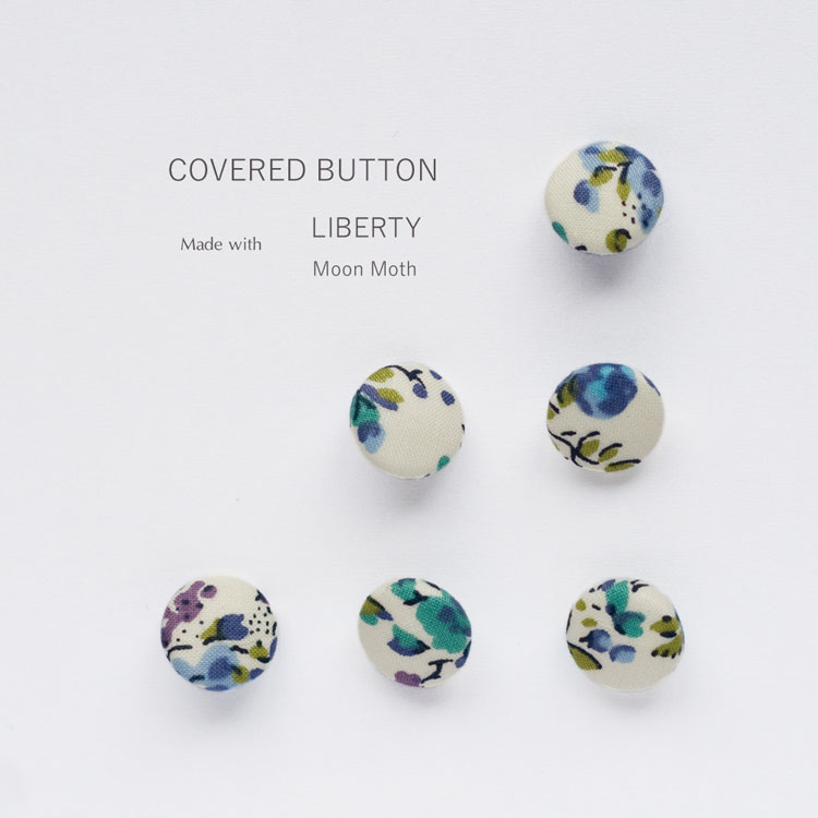 《直径10ミリ》リバティ ムーン・モス(ブルー系) 仕立て 包みボタン(くるみボタン, つつみボタン)お手持ちワンピース、チュニック、ブラウス等のボタンお取替え、おしゃれのアクセントに♪
