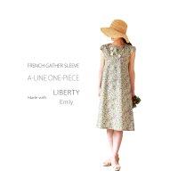 【LIBERTY_Emily】リバティ_エミリー_仕立て_フレンチ_ギャザー_スリーブ_Aライン_ワンピース