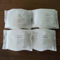 [送料無料]豆乳せっけん自然生活100g4個セット豆腐の盛田屋