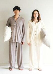 [送料無料] ピープルツリー オーガニックコットン 男女兼用 パジャマ (フェアトレード)