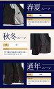 【楽天DEAL】50%ポイント還元 スーツ 福袋 ビジネス メンズ スーツのはるやま?