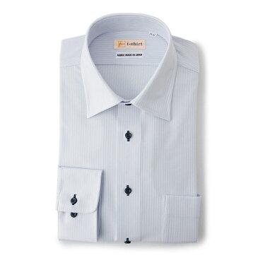 ワイシャツ メンズ Yシャツ カッターシャツ 長袖 形態安定 ニット素材 消臭加工 吸汗速乾 ストレッチ ヘリンボン ブルー 秋冬 WARMBIZ ポリエステル スタンダード ワイド 完全ノーアイロン 奇跡のワイシャツ アイシャツ メンズファッション スーツのはるやま
