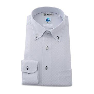 ワイシャツ メンズ Yシャツ カッターシャツ 長袖 消臭加工 形態安定 吸汗速乾 防汚加工 ストレッチ 織柄無地 グレー 通年 ポリエステル スタンダード ボタンダウン 完全ノーアイロン ハイドロ銀チタン 奇跡のワイシャツ アイシャツ メンズファッション スーツのはるやま
