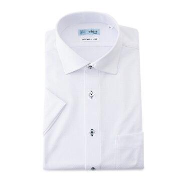 ワイシャツ メンズ Yシャツ カッターシャツ 半袖 形態安定 冷感 消臭加工 防汚加工 ストレッチ 織柄無地 オフホワイト 春夏 COOLBIZ ポリエステル ワイド 完全ノーアイロン 奇跡のワイシャツ アイシャツ メンズファッション スーツのはるやま