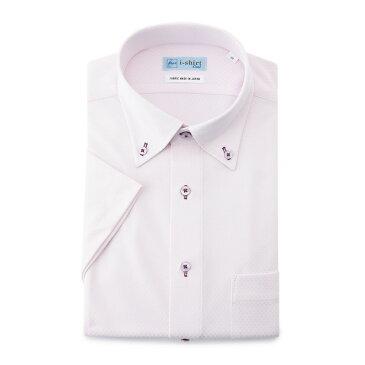 ワイシャツ メンズ Yシャツ カッターシャツ 半袖 形態安定 冷感 消臭加工 防汚加工 ストレッチ 織柄無地 ピンク 春夏 COOLBIZ ポリエステル ボタンダウン 完全ノーアイロン 奇跡のワイシャツ アイシャツ メンズファッション スーツのはるやま