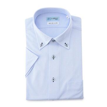 ワイシャツ メンズ Yシャツ カッターシャツ 半袖 形態安定 冷感 消臭加工 防汚加工 ストレッチ 織柄無地 ブルー 春夏 COOLBIZ ポリエステル ボタンダウン 完全ノーアイロン 奇跡のワイシャツ アイシャツ メンズファッション スーツのはるやま