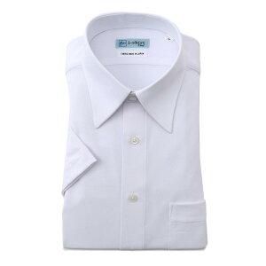 ワイシャツ メンズ 長袖 アイシャツ レギュラー 形態安定 ノーアイロン ノンアイロン ワイシャツ ビジネスシャツ ホワイト ニットシャツ スタンダードシルエット