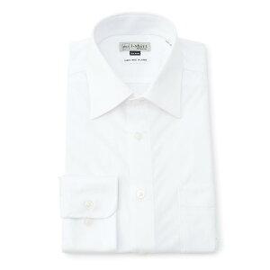 【アイシャツスリム】ワイシャツ 長袖 完全ノーアイロン ストレッチ素材で着心地快適 i-shirt アイシャツ 家庭洗濯専用 吸汗速乾 部屋干しでもすぐ乾くニットシャツ ホワイト 無地 ニットシャツ Yシャツ
