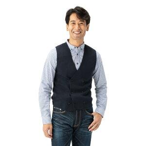 【値下げ】メンズ ダブル ニット ベスト ネイビー ジレ 前開きダブル仕様 前身頃が重なることで暖かさとコーディネートにメリハリが生まれます アウターの主役としてもスーツのインナーとしてもおすすめです