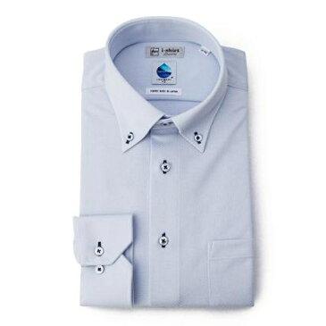 ワイシャツ メンズ Yシャツ カッターシャツ 長袖 形態安定 ストレッチ 吸汗速乾 織柄無地 ブルー 通年 ポリエステル スタンダード ボタンダウン 完全ノーアイロン ハイドロ銀チタン 奇跡のワイシャツ アイシャツ メンズファッション スーツのはるやま