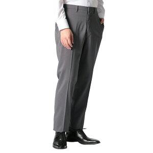【ウォッシャブルスラックス】清潔パンツ 春夏 ノータック グレー 無地 RESPECTNERO はるやま クールビズ 涼しい スラックス