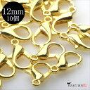 ゴールド カニカン 12mm×7...