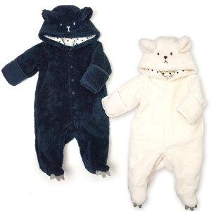 フリースクマ ホワイト ネイビー フリース 赤ちゃん ベビー服 キグルミ コスチューム ハロウィン クリスマス