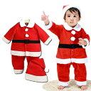 サンタ ロンパース【送料無料】カバーオール ベビー キッズ 子供服 あす楽 ベビー服 クリスマス