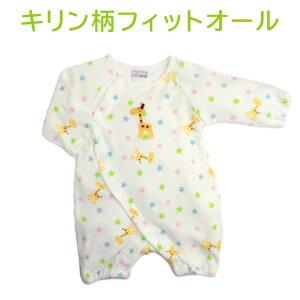 05548e5a2a6c8 カバーオール ロンパース フィットオール あす楽 ベビー ベビー服 半袖カバーオール 半袖ロンパース キッズ 子供服 赤ちゃん ショートオール  50cm 60cm 70cm 着.