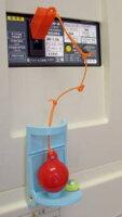送料無料!【スイッチ断ボール2】両面テープで取り付け簡単♪工具不要で低コスト◎上下部分が切り離せるから、さまざまな形のブレーカーに取り付け可能!震度は三段階にセット可能◎防災用品/ブレーカー遮断装置【RCP】