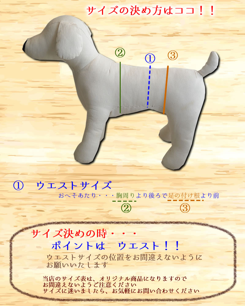 Harzth ハーズ ハリタイプ マナーベルト 犬マナーベルト犬介護用 ギャザー入り 漏れにくい Sマナーバンド 犬服 マナーウェアー 犬のマナーベルト