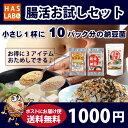 [メール便送料無料]納豆菌で腸活1000円ぽっきりお試しセッ...