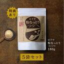 ラヴィットで当店の納豆キットが紹介されました! 納豆菌 粉末タイプ 3g 説明書&ミニスプーン付き 自由研究 夏休み 手作り納豆 食育
