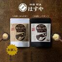 納豆の日フェアで今だけ税込1,000円【メール便 送料無料】...