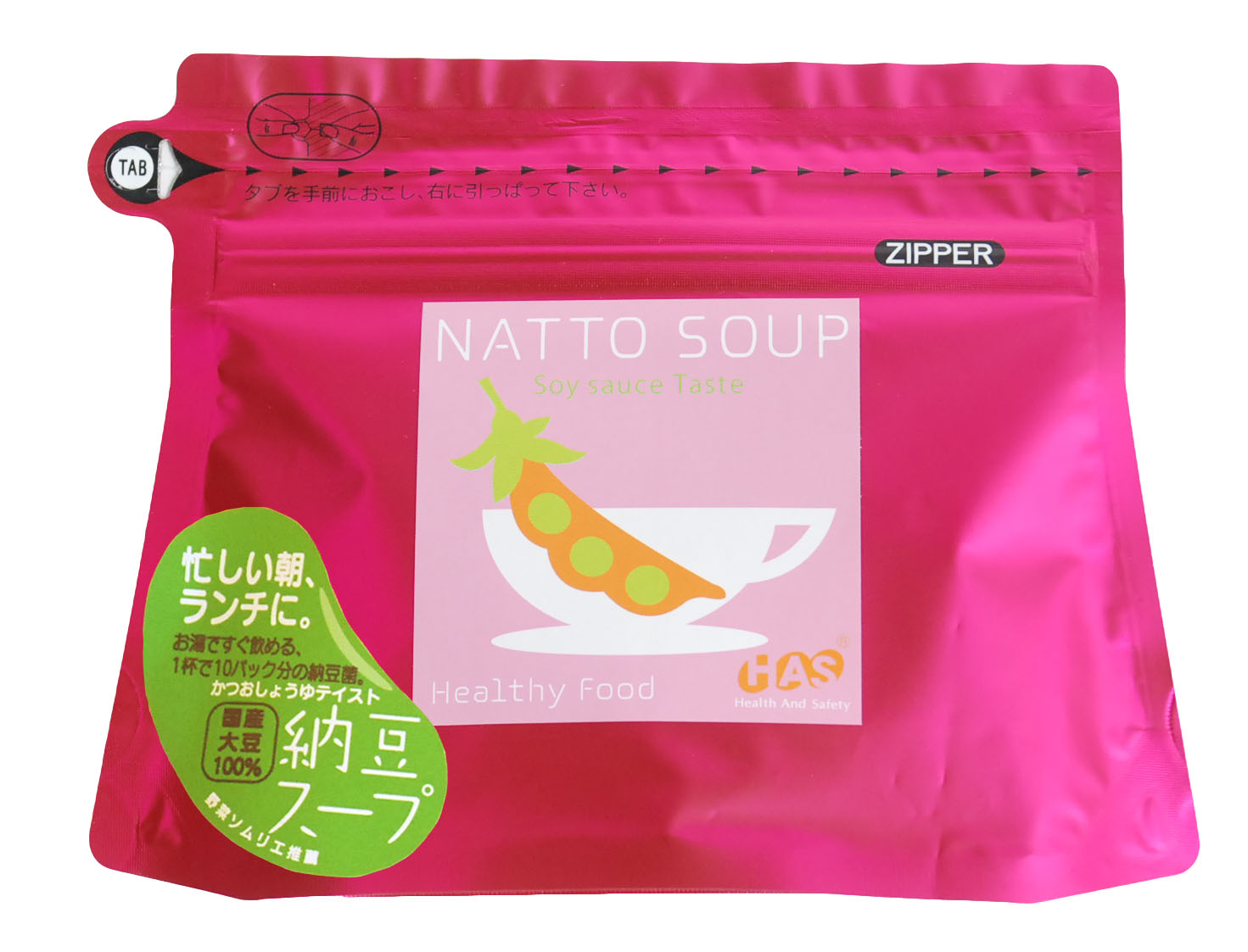 SQ natto soup 7 beauty and diet food nutrition. Bacillus subtilis natto, natto, natto kinase (nattokinase), soy isoflavones, and dietary fiber which contains healthy soup. And chill and swelling in the mouth with a popular health food (supplement / suppl