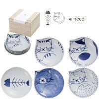 neco皿(ねこざら)【波佐見焼】