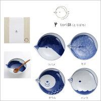 tori鉢(とりばち)【波佐見焼】